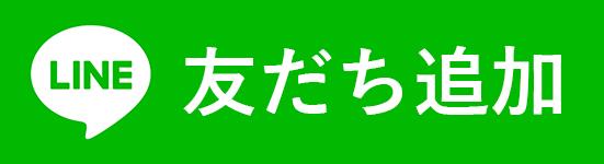LINE_アイコン